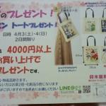 P1020225 (2)